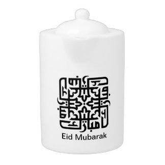 Tetera grande de Eid