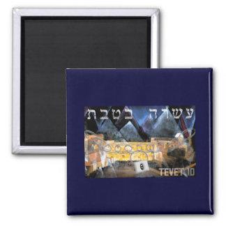 Tevet 10 2 inch square magnet
