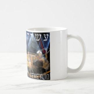 Tevet 10 coffee mug