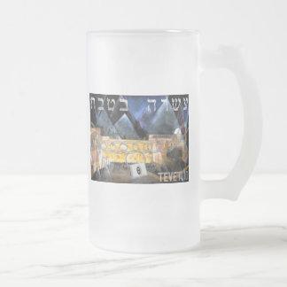 Tevet 10 frosted glass beer mug