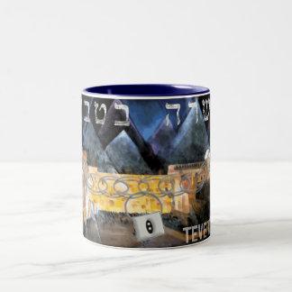 Tevet 10 Two-Tone coffee mug