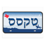 Texas License Plate in Hebrew Postcards