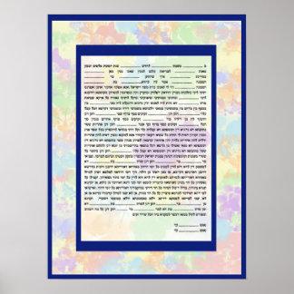 Texto conservador colorido Ketubah de Hebew Póster