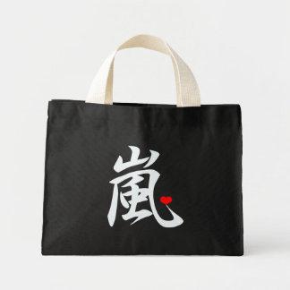 texto del blanco del corazón del kawaii del arashi bolsas de mano