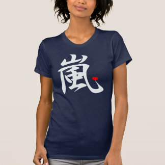 texto del blanco del corazón del kawaii del arashi camisetas