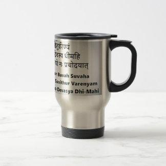 Texto sánscrito original:  El mantra de Gayatri, Taza Térmica