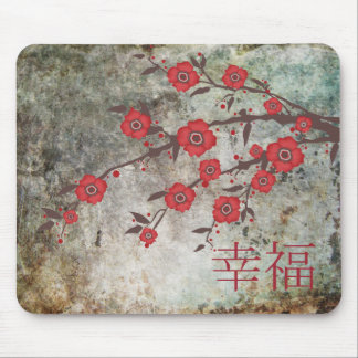 """Texture blossom tree """"Happiness"""" Mouse Pad"""