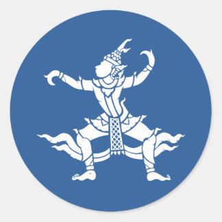 Thai Dancer ⚠ Thailand Sign ⚠ Classic Round Sticker
