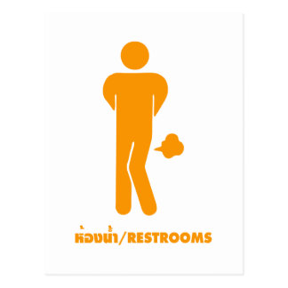 THAI FOOD CAN BE SPICY ⚠ Funny Sign : Restrooms ⚠ Postcard