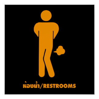 THAI FOOD CAN BE SPICY ⚠ Funny Sign : Restrooms ⚠ Print