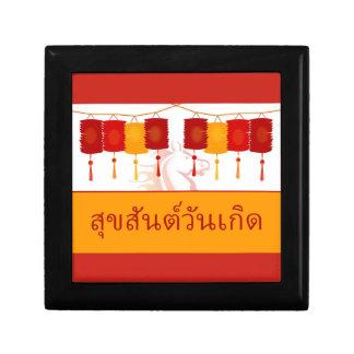 Thai Happy Birthday, Year of the Horse Birthdays Keepsake Box