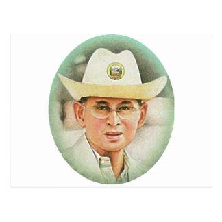 Thai King Bhumibol Adulyadej - ภูมิพลอดุลยเดช Postcard