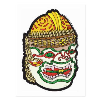Thai Mask Postcard