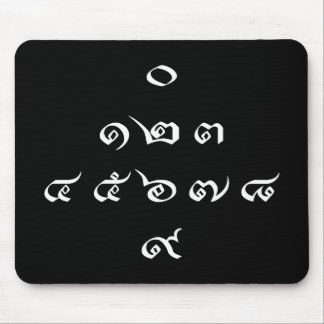 Thai Numbers ♦ Thai Language Script ♦ Mouse Pad