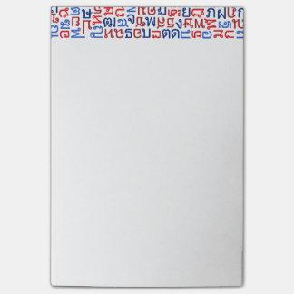 Thai Post-it Notes
