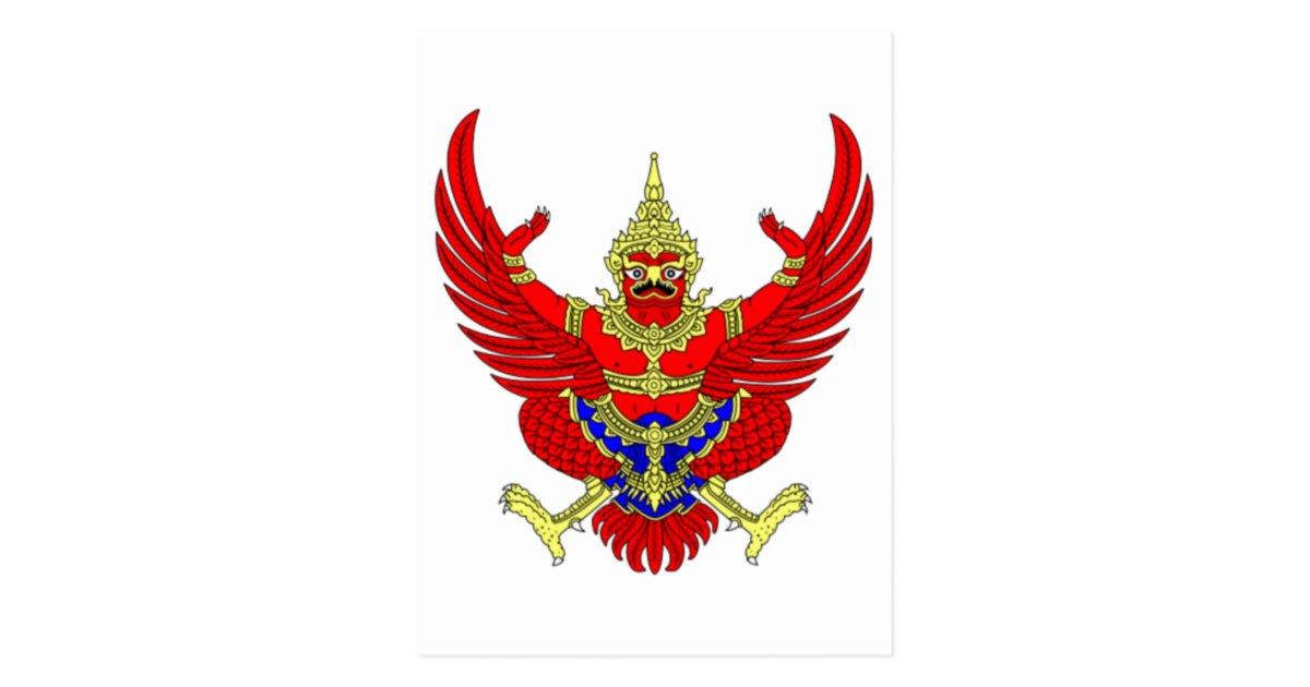 THAI THAILAND COAT OF ARMS EMBLEM FLAG POSTCARD Zazzle