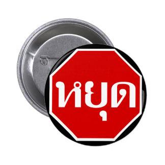 Thai Traffic STOP Sign ⚠ YOOT in Thai Language ⚠ Pinback Button