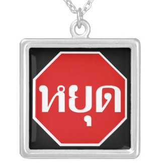 Thai Traffic STOP Sign ⚠ YOOT in Thai Language ⚠ Square Pendant Necklace