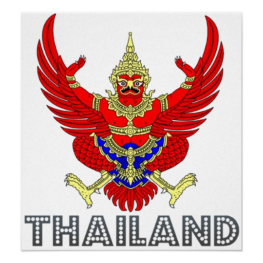 Thailand Coat of Arms Poster