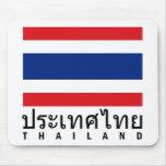Thailand Flag Mousepad