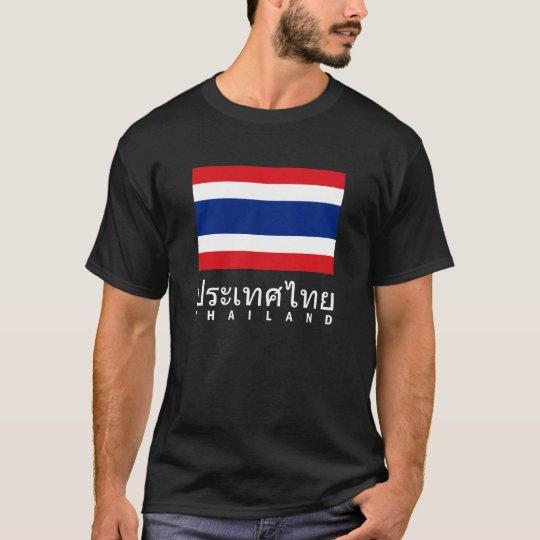 Thailand Flag T-Shirt