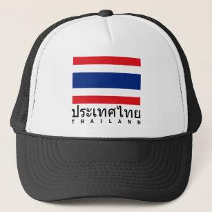 9d8b18ec0b4 Thailand Flag Trucker Hat