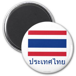 thai date sverige
