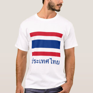 Thailand Flag with Name in Thai T-Shirt