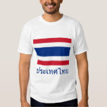 Thailand Flag with Name in Thai Tee Shirts