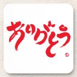 thank you japanese calligraphy kanji english same meanings japan ありがとう graffiti 日本 媒体 書体 書 漢字 和風 英語