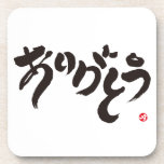 thank you japanese calligraphy kanji english same meanings japan ありがとう graffiti 日本 媒体 書体 書 漢字 和風 英語