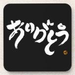 japanese kanji english same meanings ありがとう thank you aokimono bi calligraphy zangyoninja