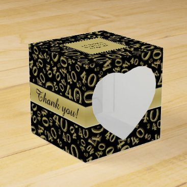 """Beach Themed """"Thank you"""": 40th Birthday Party Gold/Black Favor Box"""
