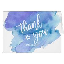Thank you Bar Mitzvah Watercolor Blue Boy