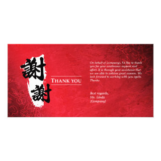 Thank You - Chinese Card