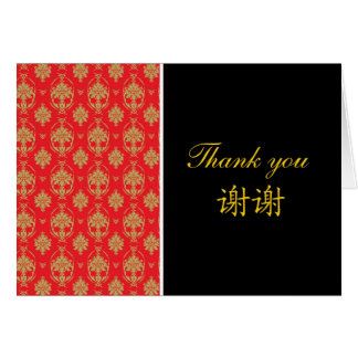 Thank you Chinese theme Card