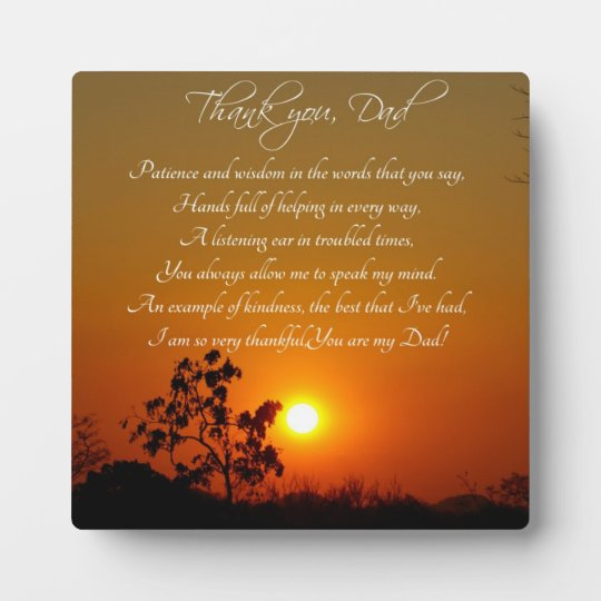 Quot Thank You Dad Quot Poem Gift Plaque Zazzle Com