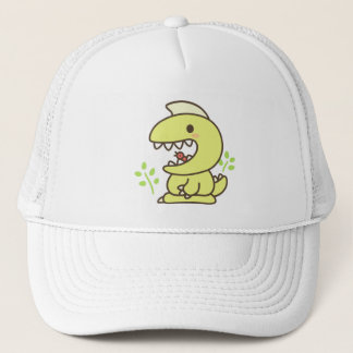 Thank You for Protecting Me! Trucker Hat