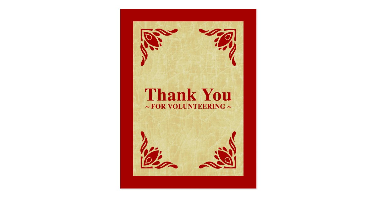Thank You For Volunteering Postcard Zazzle Com