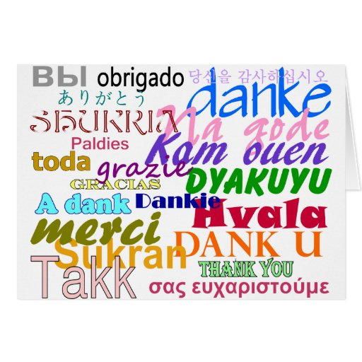 Foreign Language Greeting Cards, Foreign Language Greetings