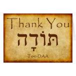 THANK YOU HEBREW CARD