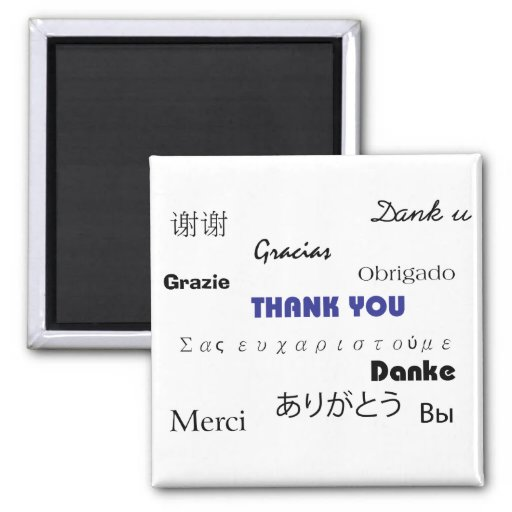 Thank You ( in Black and Blue003) 2 Inch Square Magnet
