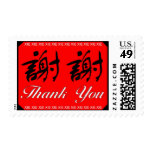 Thank You in Chinese Stamp