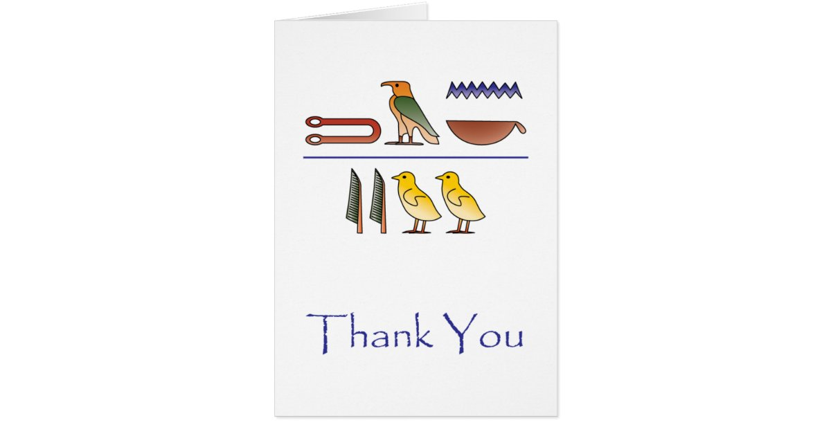 Thank You In Egyptian Hieroglyphics Card Zazzle Com