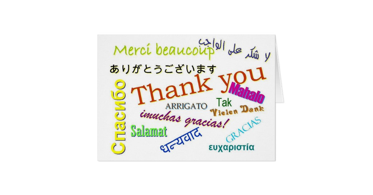 Thank you in many different languages card zazzle