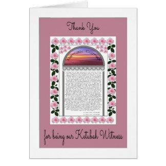 Thank You Ketubah Witness Card