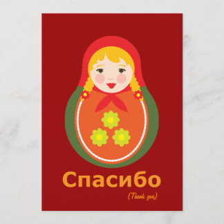 Thank You Notes - Russian