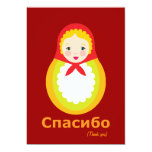 Thank You Notes - Russian 5x7 Paper Invitation Card