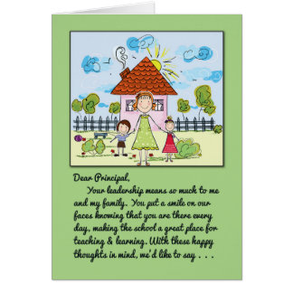 School Principal Cards Invitations Greeting Amp Photo