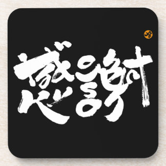 Thank you so much x 感謝 coasters